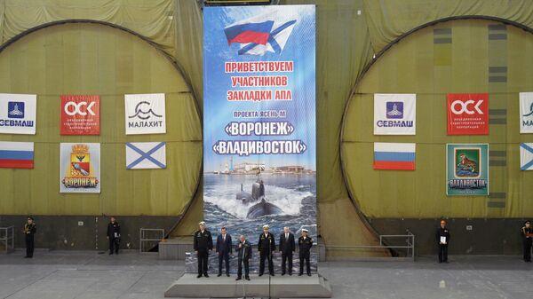 Торжественная церемонии закладки двух подводных лодок проекта Ясень-М — АПЛ Воронеж и АПЛ Владивосток