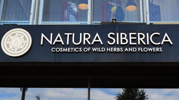 Вывеска компании Natura Siberica в Москве