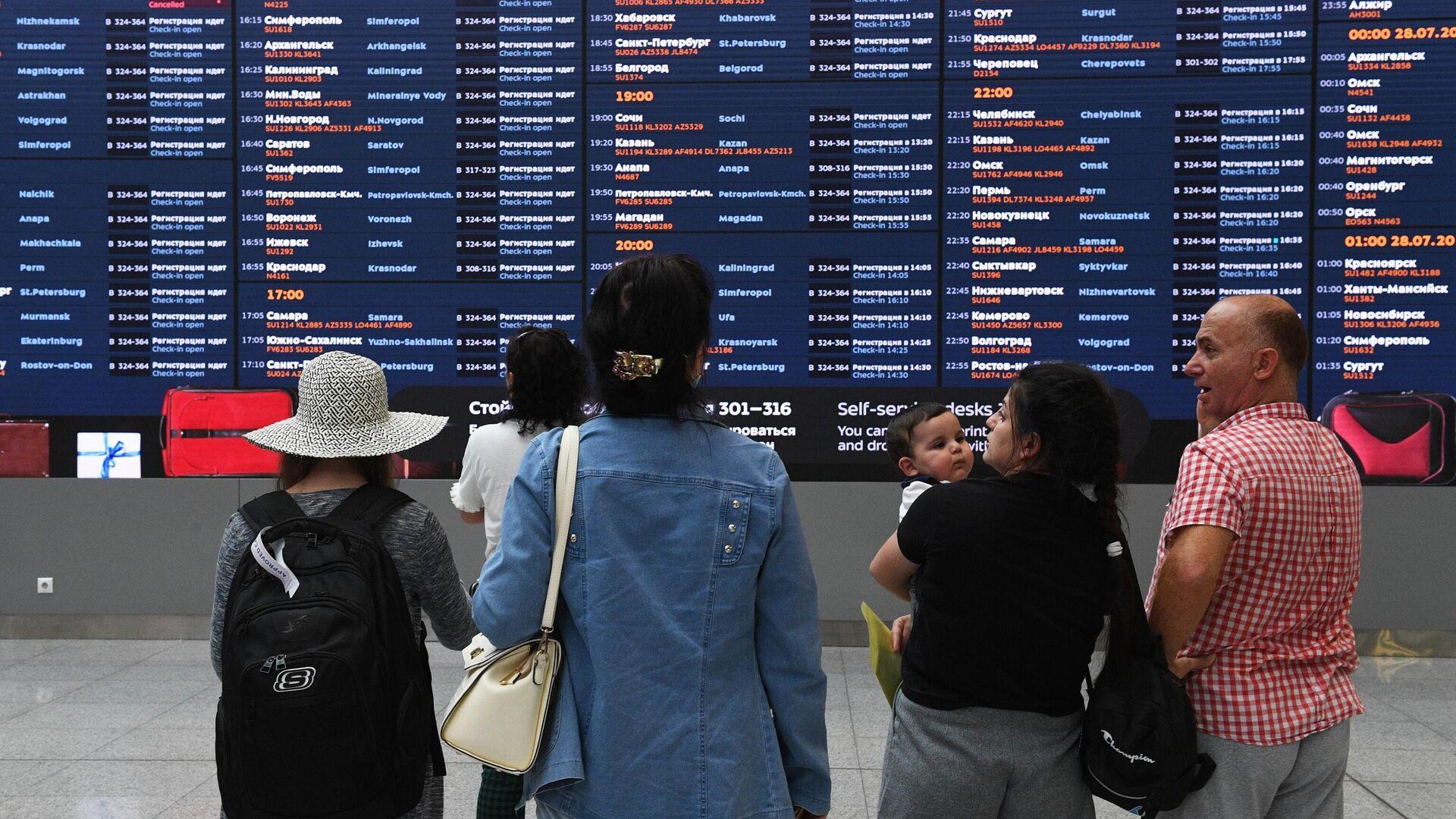 Пассажиры у электронного табло в терминале B аэропорта Шереметьево - РИА Новости, 1920, 13.09.2021