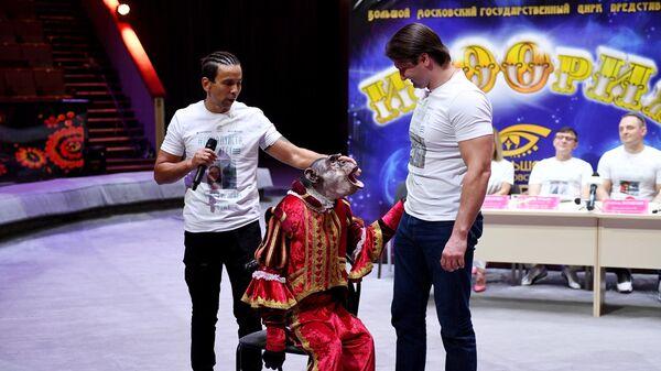 П/к, посвященная старту нового сезона в Московском государственном цирке