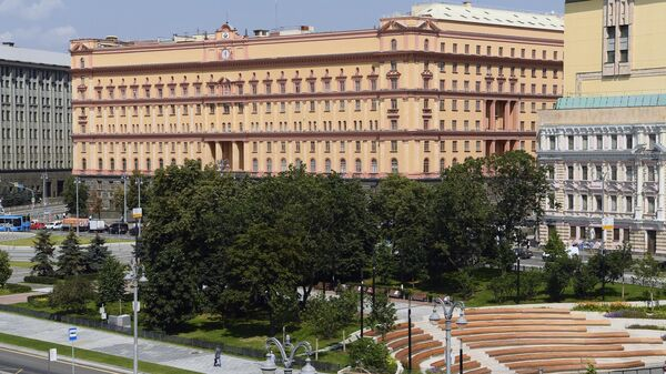 Здание Федеральной службы безопасности РФ