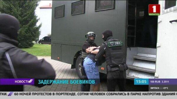 Задержание членов частной военной компании в Белоруссии