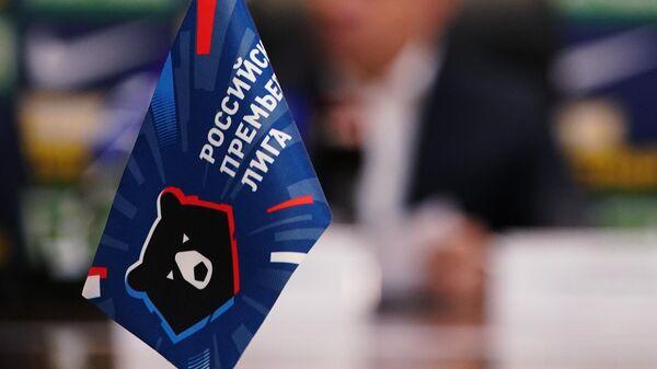 Флажок с символикой Российской премьер-лиги (РПЛ)