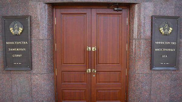 Вход в здание МИД Белоруссии в Минске