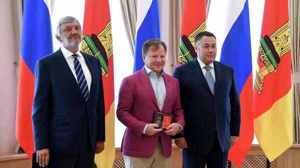 Губернатор Тверской области Игорь Руденя во время награждения Игоря Бутмана и Сергея Попова