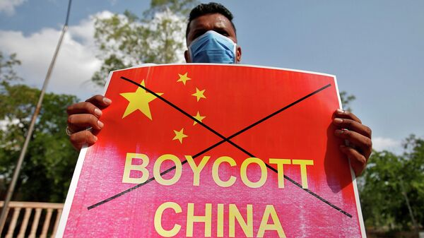 Протест против Китая