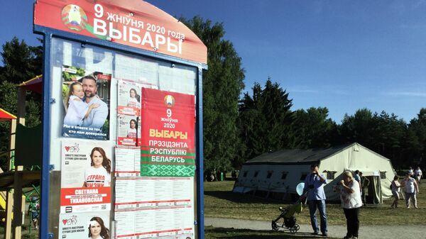 Предвыборные плакаты кандидатов в президенты Белоруссии