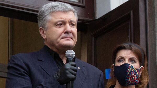 Бывший президент Украины, депутат Верховной рады Украины Петр Порошенко
