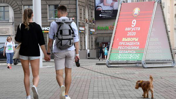 Агитационный плакат в Минске во время выборов президента Белоруссии