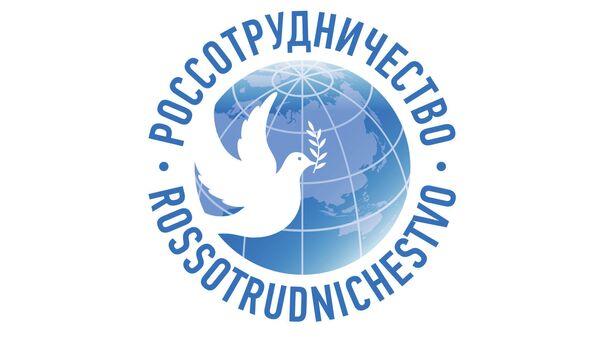 Логотип Федерального агентства по делам СНГ, соотечественников, проживающих за рубежом, и по международному гуманитарному сотрудничеству