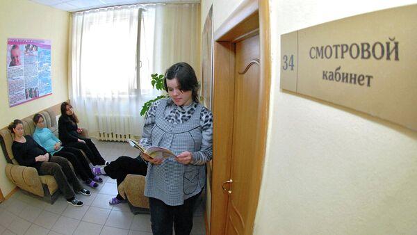 Беременные женщины в очереди на осмотр в женской консультации