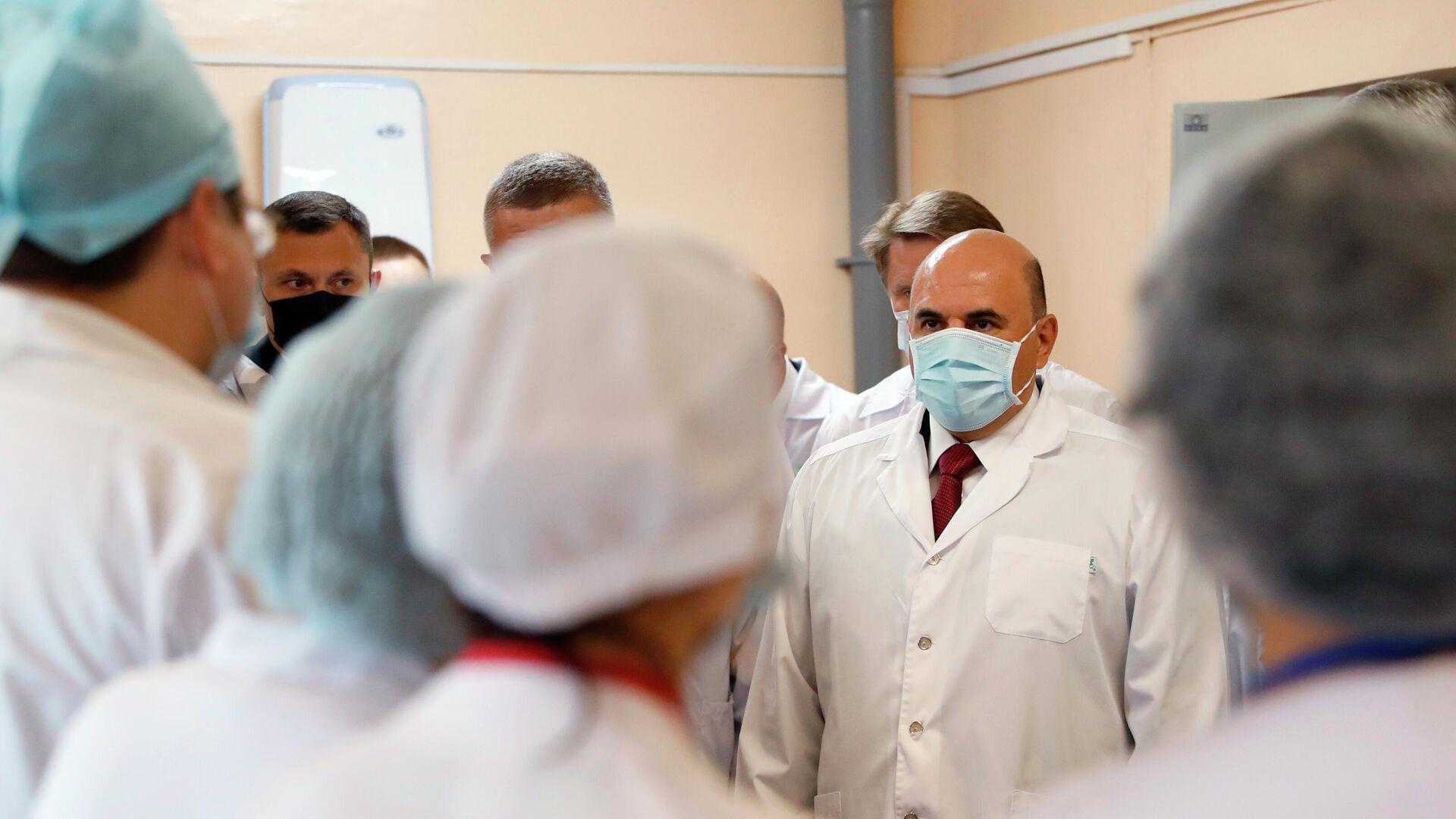 Председатель правительства РФ Михаил Мишустин во время осмотра больницы - РИА Новости, 1920, 18.06.2021