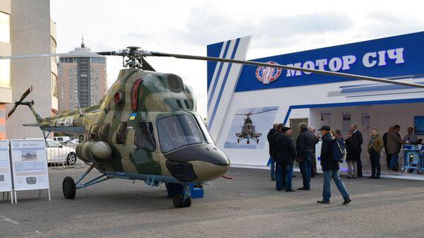 Легкий многоцелевой вертолет Ми-2МСБ-1 на международной специализированной выставке Оружие и безопасность - 2019 в Киеве.
