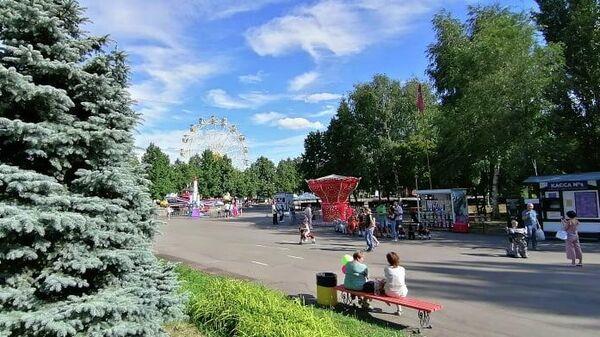 Фанни парк в Тольятти