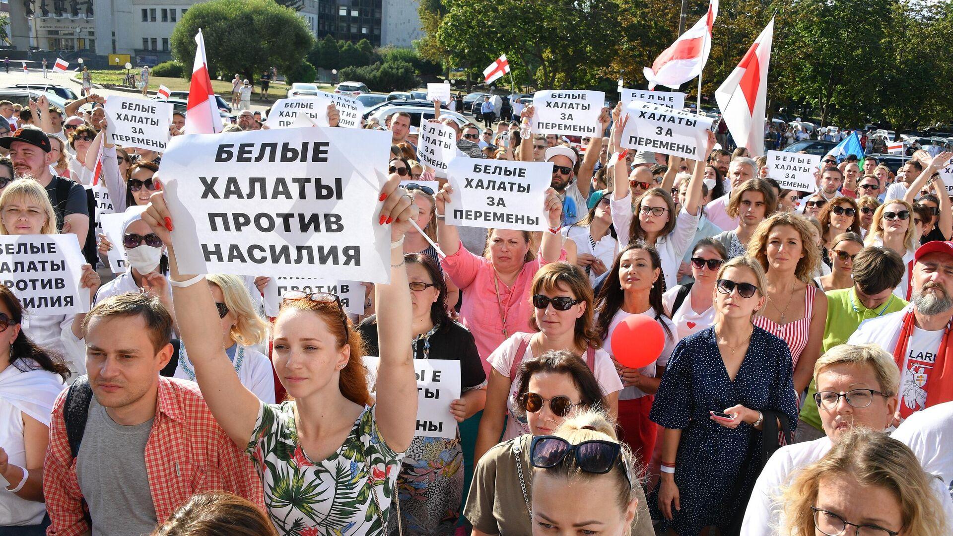 Акция протеста медицинских работников в Минске - РИА Новости, 1920, 18.08.2020