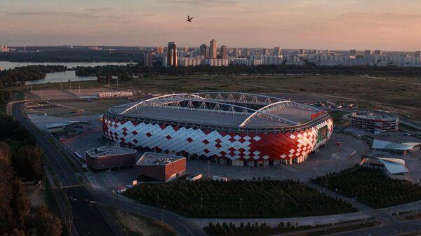 Стадион футбольного клуба Спартак