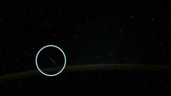 Российский космонавт заснял с борта МКС загадочные объекты