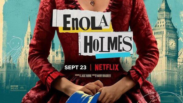 Постер к фильму Энола Холмс