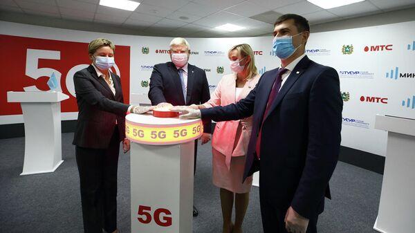 Церемония запуска пилотной сети 5G МТС в Томске