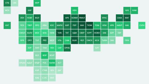 Рейтинг регионов по популярности ипотеки — 2020