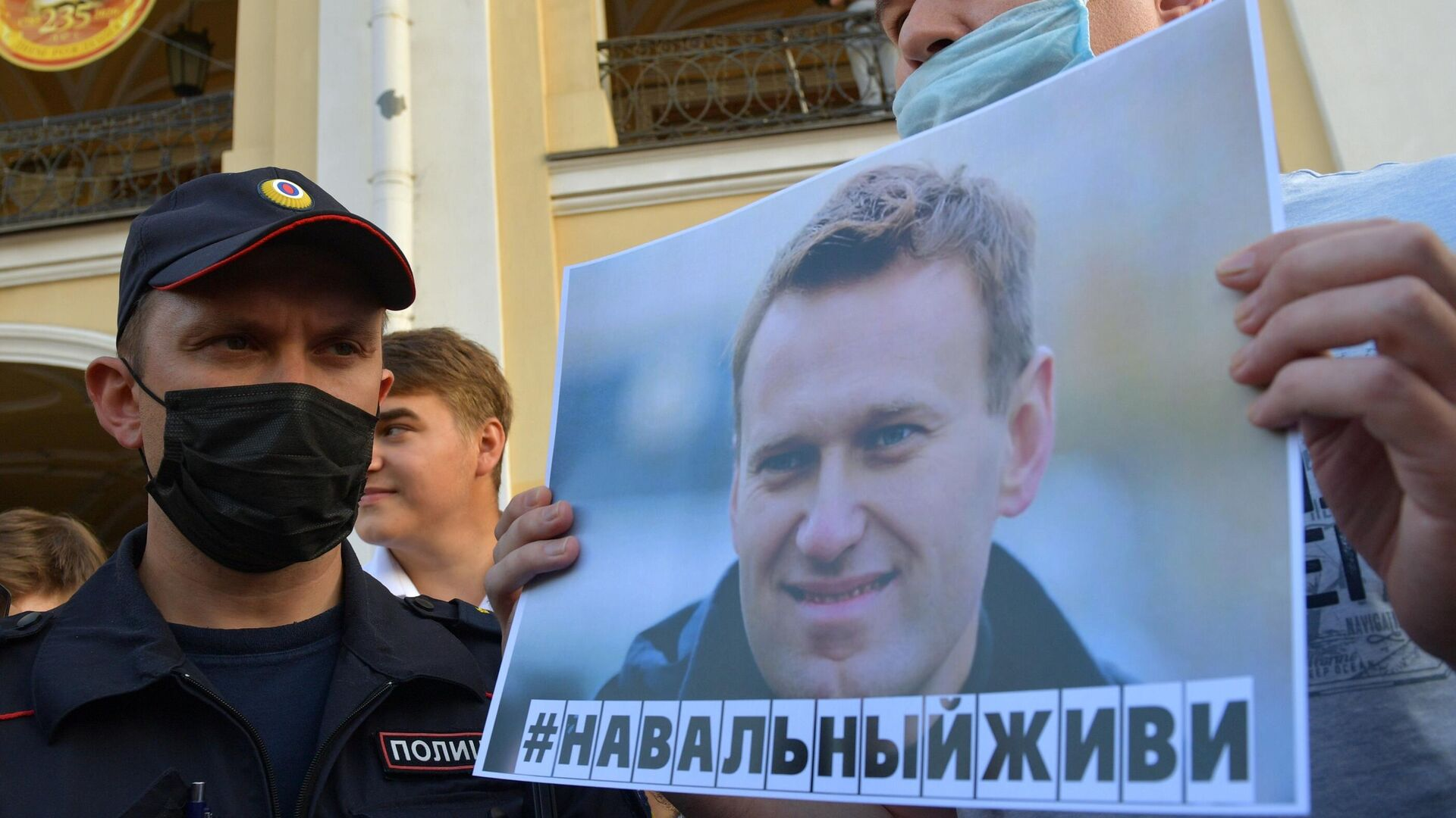 Акции в поддержку Алексея  Навального  - РИА Новости, 1920, 21.08.2020