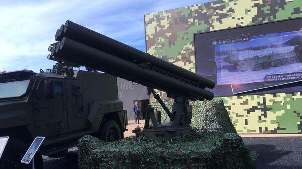 Комплекс управляемого ракетного вооружения Гермес на военно-техническом форуме Армия 2020