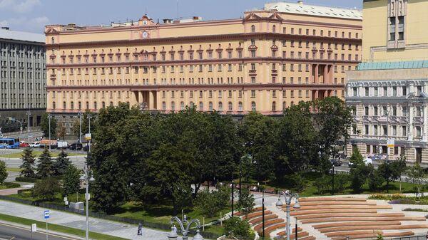 Здание Федеральной службы безопасности России (ФСБ России) на Лубянской площади в Москве