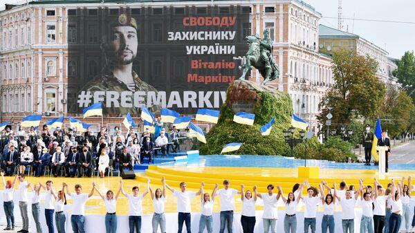 Участники торжественного мероприятия на Софийской площади в Киеве в честь Дня независимости Украины