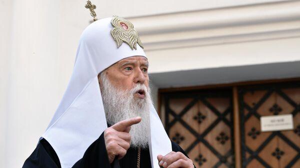 Заседание синода Православной церкви Украины