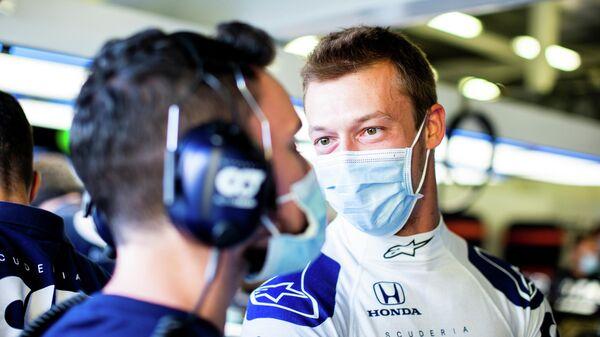 Российский пилот Формулы-1 Даниил Квят