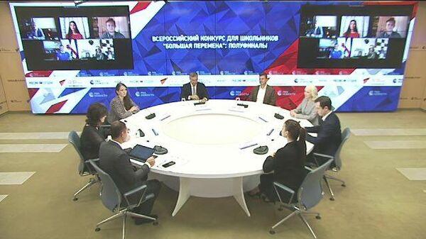 Всероссийский конкурс для школьников Большая перемена: полуфиналы