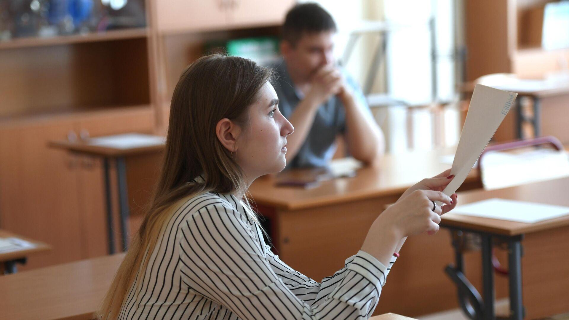 Экзамен в одной из школ Москвы  - РИА Новости, 1920, 25.03.2021