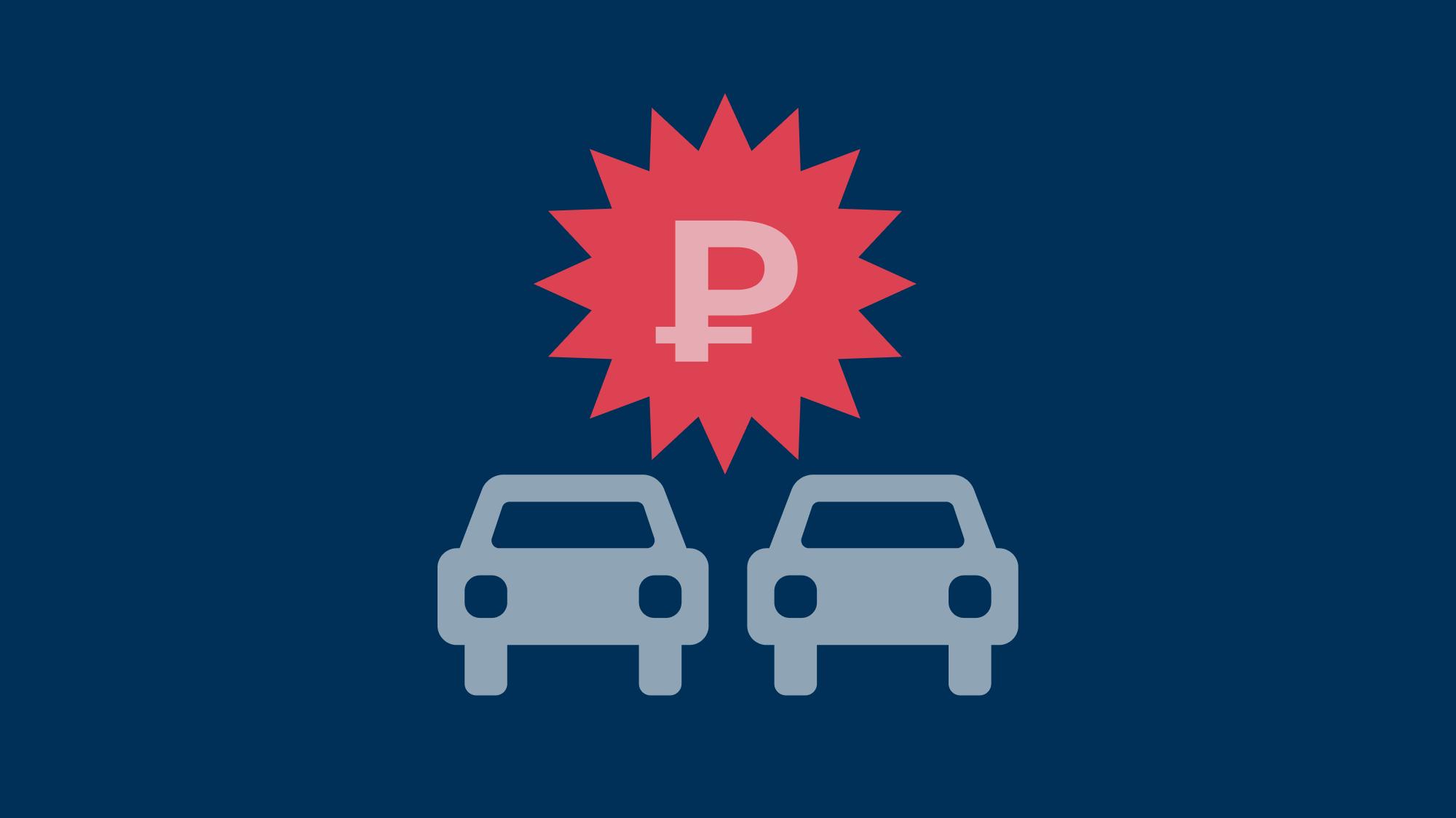 Полис ОСАГО: что изменилось в законе об автогражданке