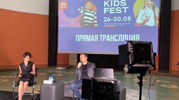 Идеи для детских лагерей будущего обсудили на фестивале KIDS FEST