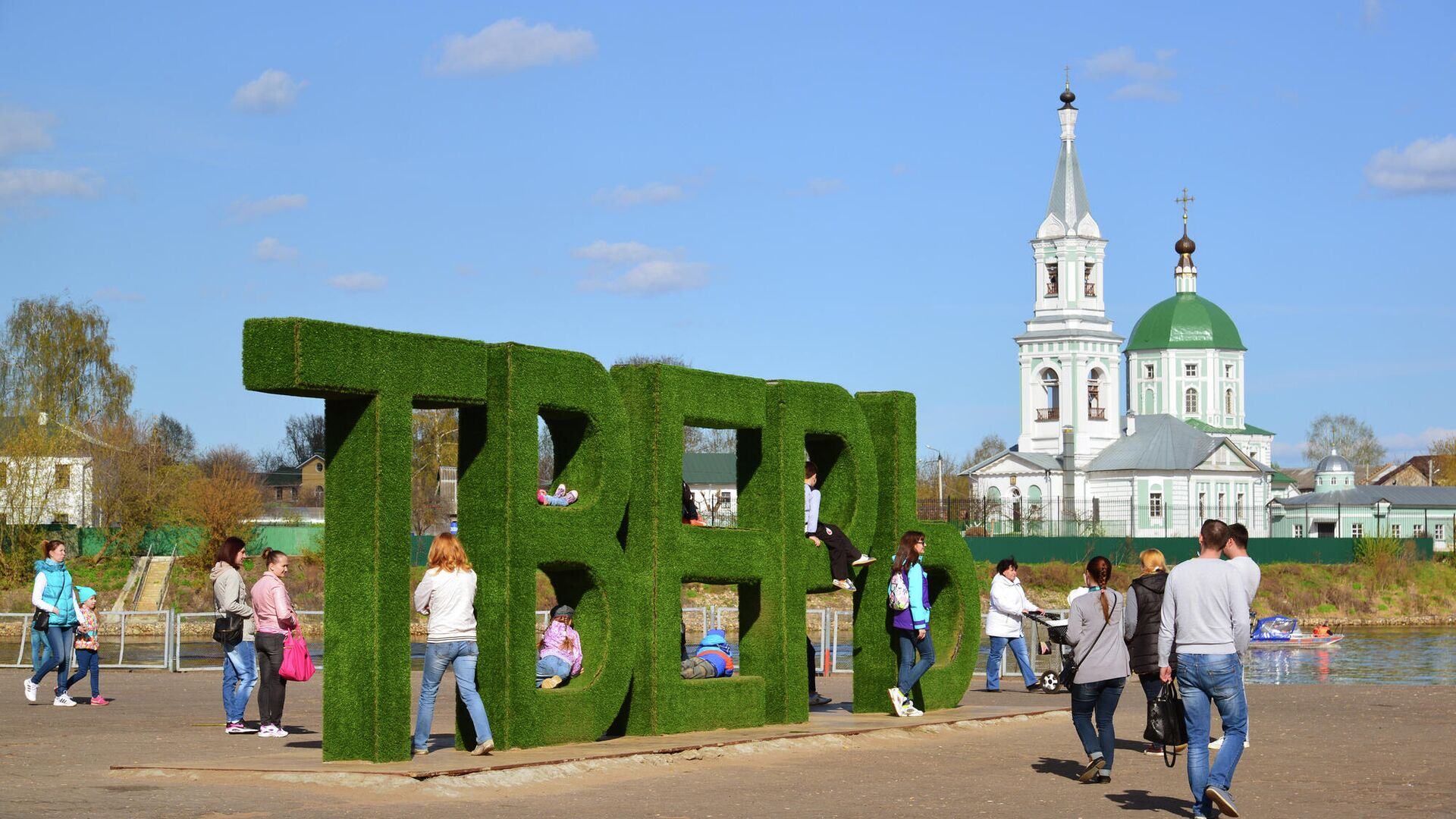 Город Тверь - РИА Новости, 1920, 06.09.2021
