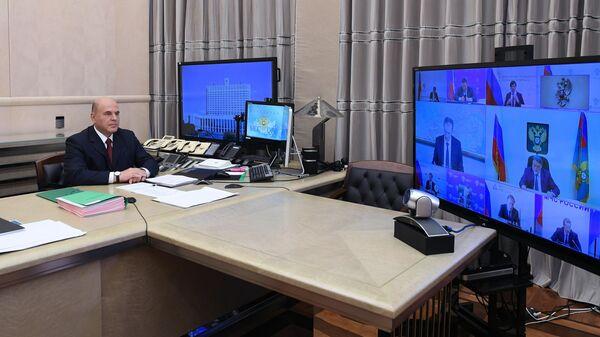 Председатель правительства РФ Михаил Мишустин проводит совещание