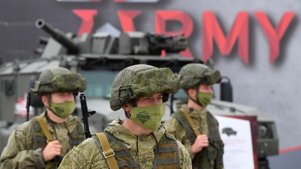 Форум Армия — 2020