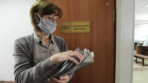 Работа центра занятости населения в Тамбовской области