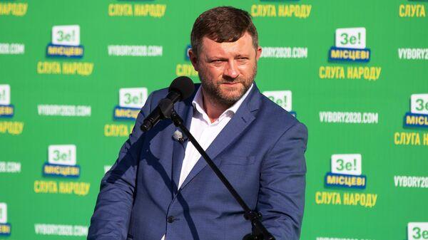 Председатель партии Слуга народа Александр Корниенко выступает на съезде партии в Киеве