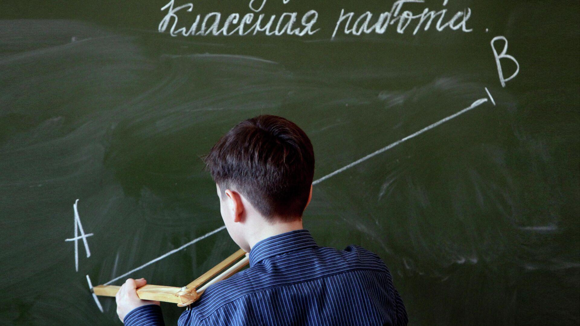 Учеба в гимназии №2 во Владивостоке - РИА Новости, 1920, 13.10.2021