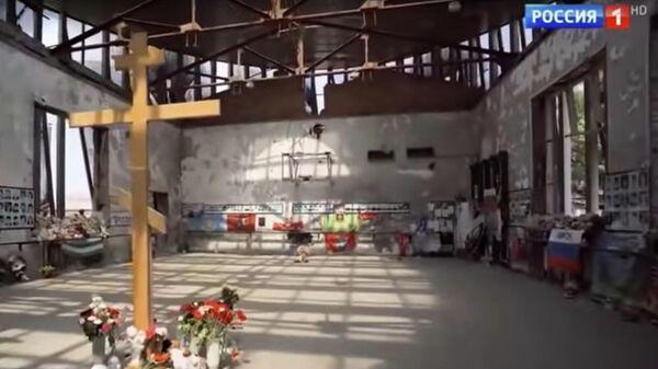 Скриншот выпуска про фильм Александра Рогаткина о Беслане