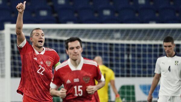 Нападающий сборной России Артем Дзюба (слева) и защитник сборной России Вячеслав Караваев