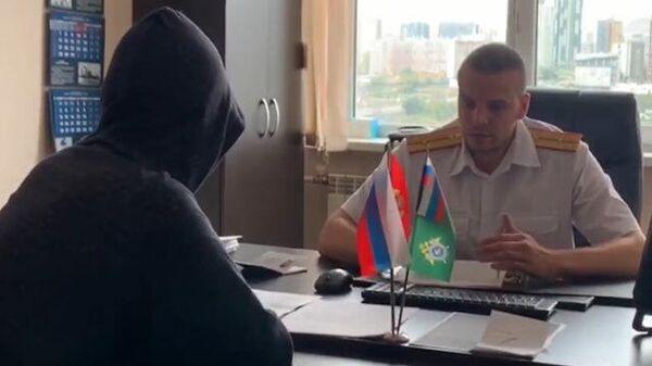 Кадры задержания подростка, подозреваемого в подготовке взрыва в школе Красноярского края