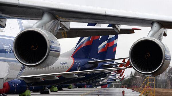 Тяжёлый дальний транспортный самолёт Ан-124-100 Руслан авиакомпании Волга-Днепр в аэропорту Красноярск