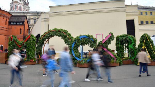 Москвичи во время праздничных гуляний в День города в Москве