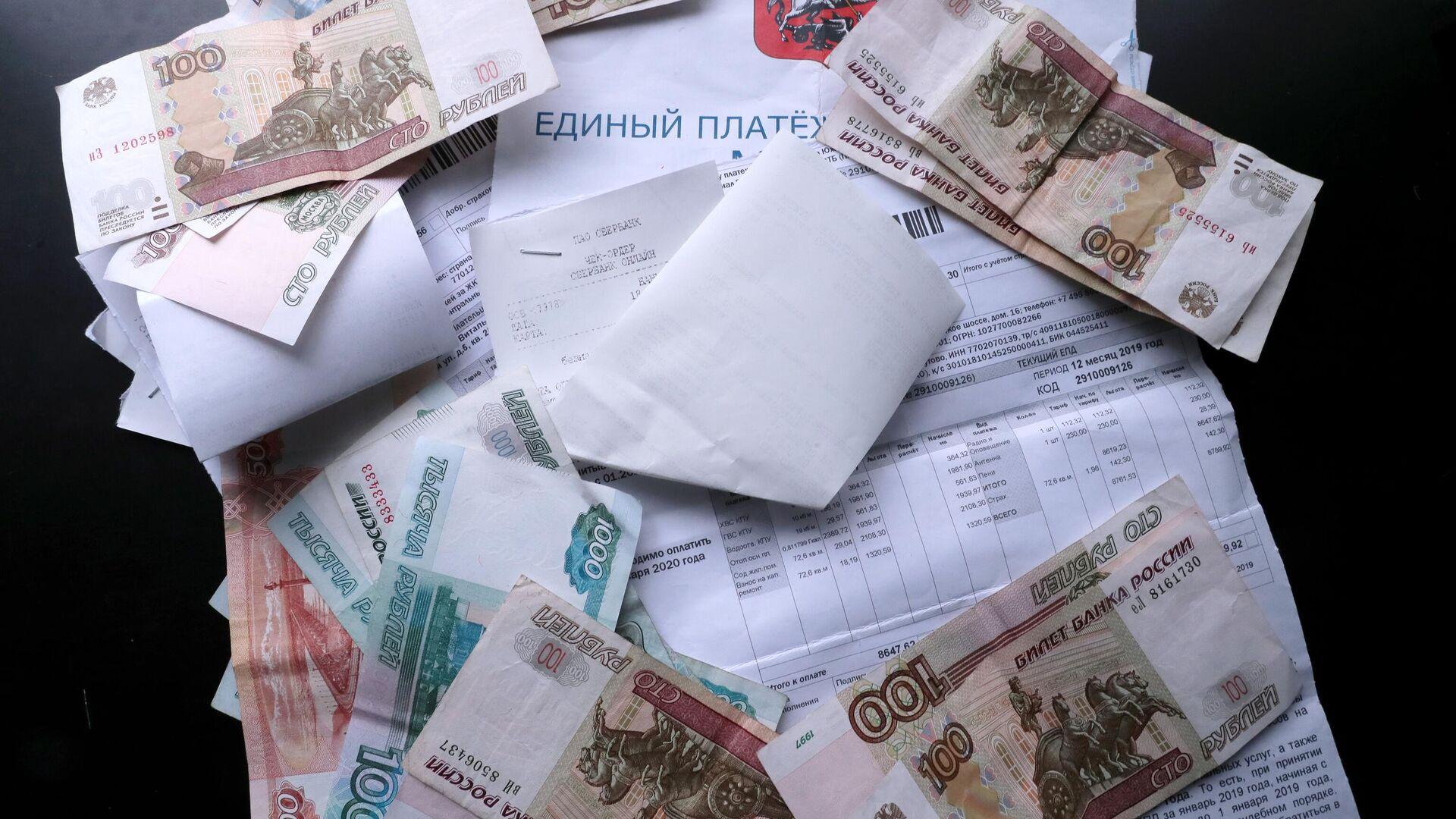 Денежные купюры и квитанции за оплату коммунальных услуг. - РИА Новости, 1920, 24.02.2021