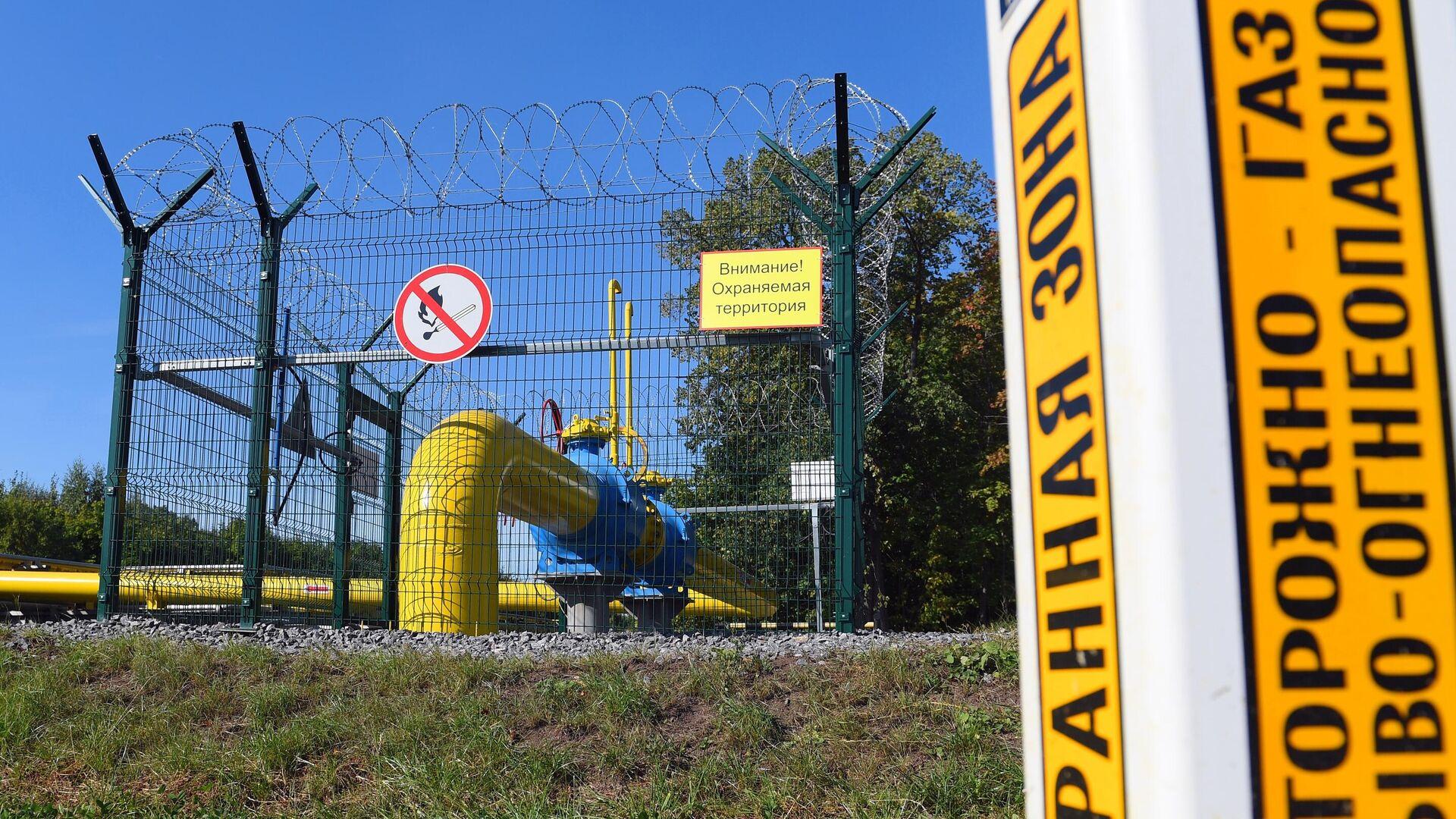 Цена на газ в Европе установила очередной рекорд — 1101 доллар за тысячу кубов