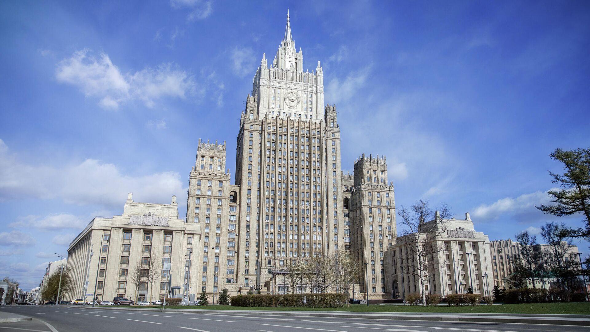 Здание МИД России - РИА Новости, 1920, 12.05.2021