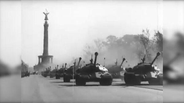 Забытый парад войск антигитлеровской коалиции 1945 года в Берлине