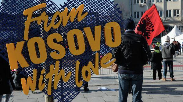Участники праздничных мероприятий, посвященных 10-летию независимости Косово в Приштине